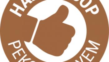 Лучшие производители матрасов Украины - Рейтинг 2019 года