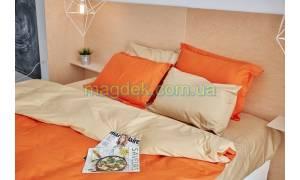 Leglo Orange