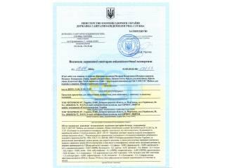 Сертификаты HighFoam Латона